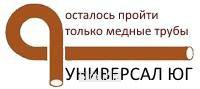 """Манометр аксиальный 10 бар, диаметр 50 мм, 1/4""""Н"""